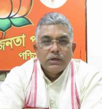 Dilip Ghosh Images
