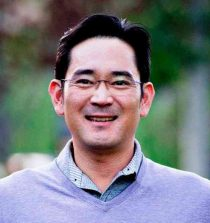 Lee Jae Yong Picture