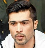 Mohammad Amir Images