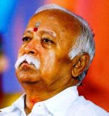 Mohan Bhagwat Picture